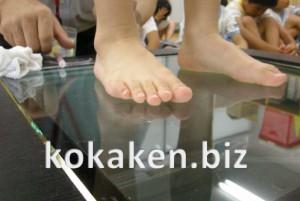 足裏計測の画像
