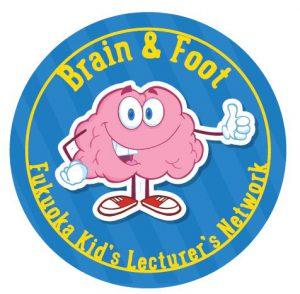 brainfoot%e5%90%9b